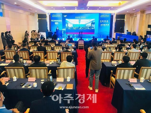 한중(옌타이)산업단지 설명회 및 중점 프로젝트 조인식 개최