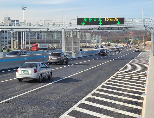 롯데정보통신, 한국도로공사 118억원 다차로 하이패스 사업 수주