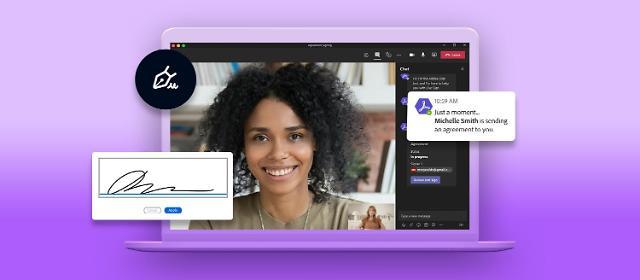 마이크로소프트 협업툴에 어도비 전자서명 솔루션 통합