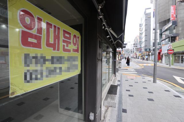 去年韩小商户贷款余额突破4.7万亿元 增幅创近五年来新高