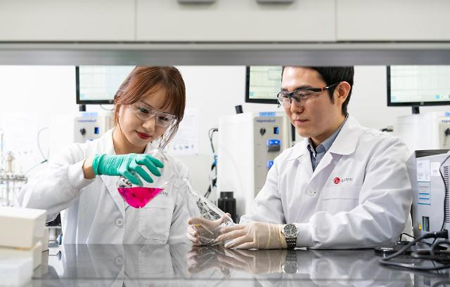 LG화학, KIST와 탄소중립 기술 개발·상용화 위한 맞손...친환경 혁신 속도낸다