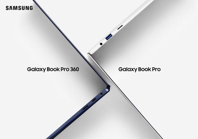 更轻薄更便捷 三星发布Galaxy Book Pro系列笔记本