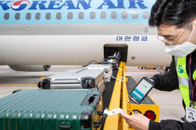 대한항공, 수하물 탑재 알림 서비스 제공…모바일 앱으로 안내