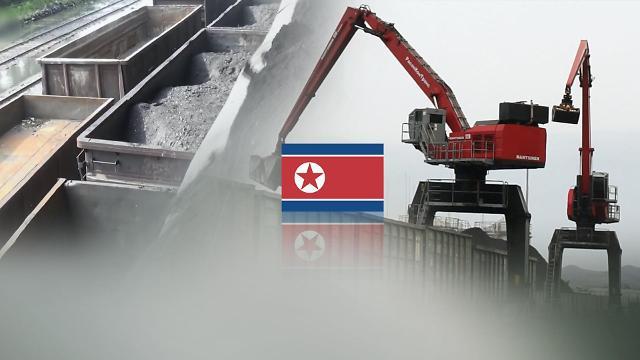 朝鲜计划在朝中边境茂山郡设立出口加工区