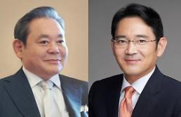 サムスン電子 故李健熙会長の遺産6割は社会還元・・・相続税も5年間にわたって納付