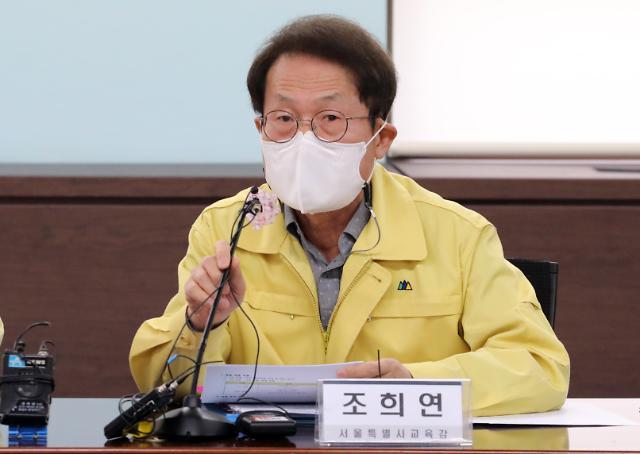 """조희연 """"5월 이동식 PCR 검사…자가검사키트 제한적 도입"""""""