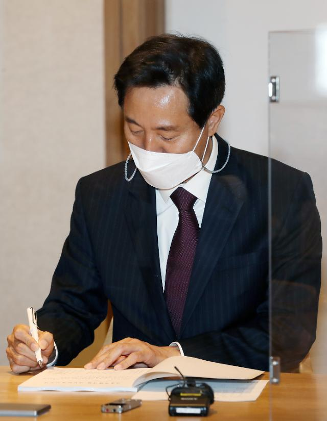 [단독] 서울시 도시재생 축소 움직임에 구청장들 반발