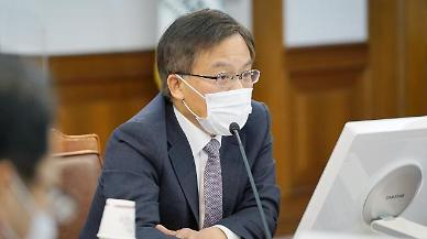 검찰총장 후보 김오수·구본선·배성범·조남관…이성윤 탈락