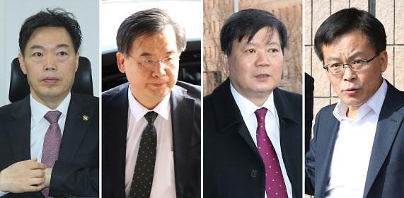 韩国新任检察总长人选出炉