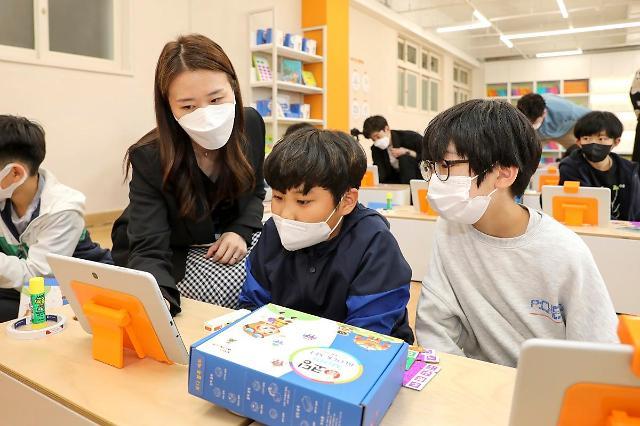 교원그룹, 교육격차 해소 위한 에듀테크 교실 첫 개관