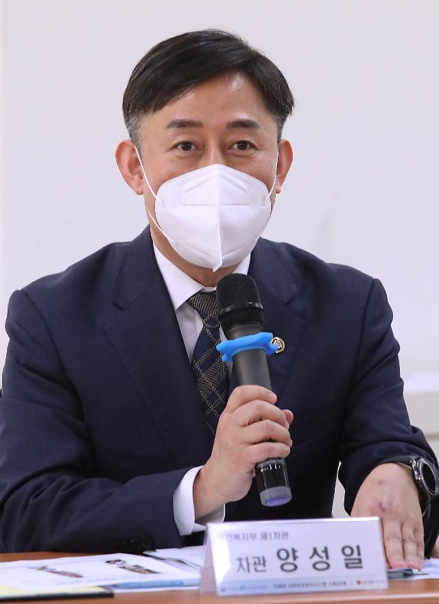 """양성일 복지부 1차관 """"30일 국민연금 석탄기업 투자배제 전략 논의"""""""