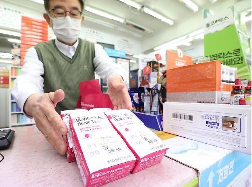 药店开卖新冠病毒自检试剂盒