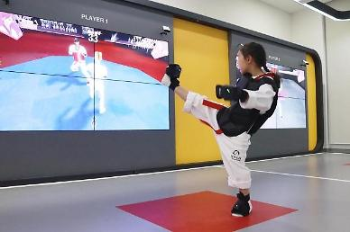 Taekwondo academy introduces VR and AR attractions to allure tourists