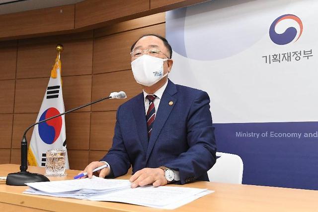 [NNA] 洪 부총리, 미중대립은 한국 반도체 도약의 기회