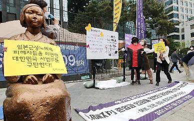 외교부, 일본 종군위안부 아닌 위안부 표현 적절 입장에 유감