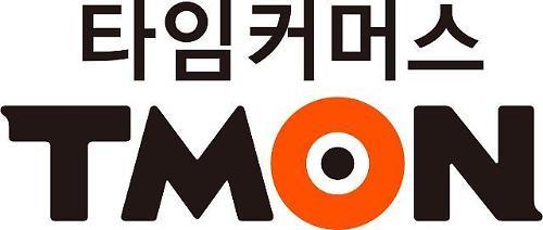 티몬, 쿠팡 위메프 이어 배달사업 추진