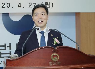 [검찰총장 후보 4명은 누구] 김오수 전 법무부 차관·조남관 대검 차장