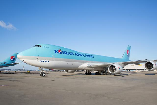 대한항공, 파블로 피카소 작품 110여점 안전 운송