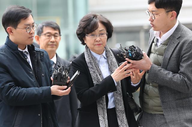 환경부 블랙리스트 김은경 항소심 오늘 첫 공판