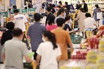 3月の消費、2.3%上昇・・・7ヵ月ぶりの最大幅増加