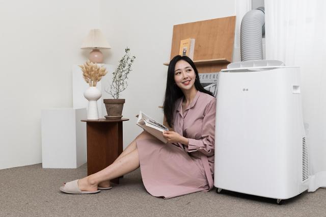 """消费者报告:LG移动式空调为""""居家办公最佳移动式空调"""""""