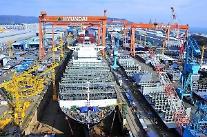 現代重工業持株、1四半期の営業益5343億ウォン…持株の発足以来、最大の実績