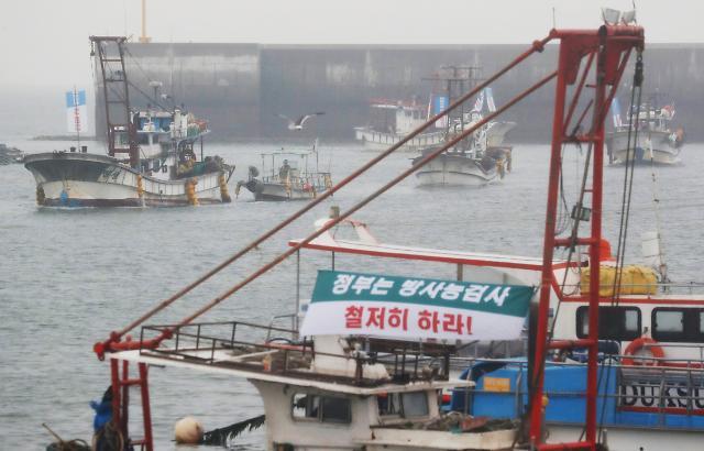 [포토] 일본 원전 오염수 해양방출 결사반대