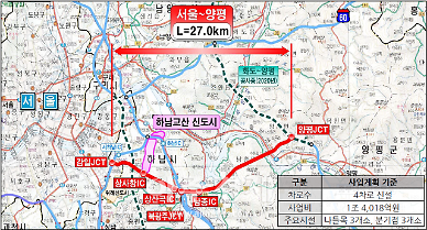 서울~양평 고속도로 예타 통과···지역 균형발전 견인 기대감 후끈