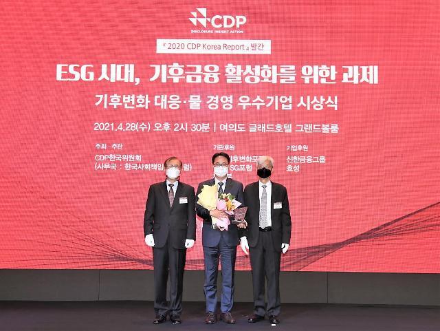 한국타이어, CDP 기후변화대응 평가서 탄소경영 섹터 아너스 선정