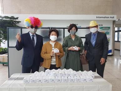 대전 동부교육지원청, 청렴스마일데이 행사 전개