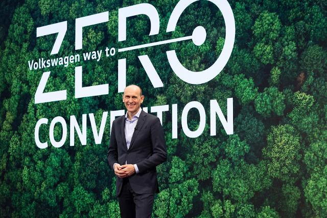 """폭스바겐 """"2050년까지 탄소 중립 달성"""" 선언"""