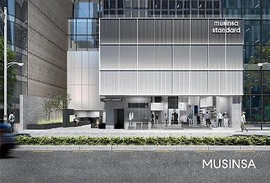 Mobile fashion retail platform Musinsa to open first offline store in Seoul