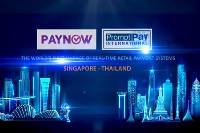 [NNA] 싱가포르-태국 은행송금, 휴대폰 번호만으로 간호화