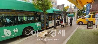 광명시, 전기버스로 대기질 개선···폭넓은 시민의견도 수렴