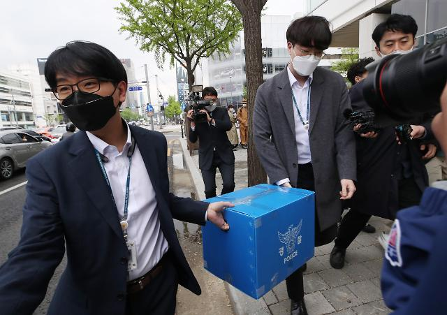 [포토] 남양유업 본사 압수품 싣는 경찰