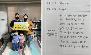 주거복지진흥원, 맞춤형 주거복지 보편화 '앞장'