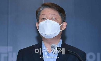 """권영진 대구시장, """"이재용 삼성그룹 부회장"""" 사면촉구"""