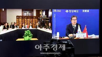 중국 내륙시장을 뚫어라...경북도, 中허난성과 화상상담회 개최