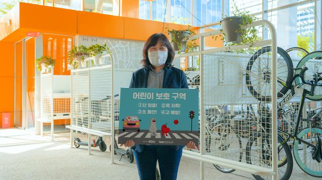 진은숙 NHN에듀 대표, 어린이 교통안전 릴레이 챌린지 참여