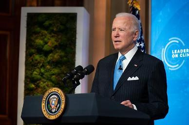 오바마·트럼프식 대북정책 모두 거부한 바이든...외교부 상세 설명 받아