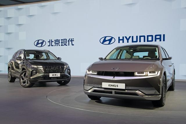 现代起亚环保车累计售出200万辆 电动车占35.5%