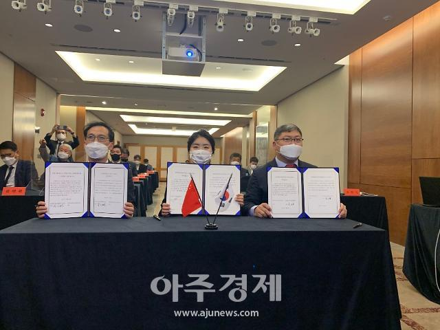 한·중(옌타이) 새로운 시대, 새로운 기회 산업단지 설명회