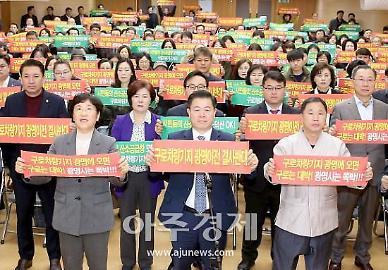박승원 광명시장, 구로차량기지 광명이전 강력 반대···국토부 항의서한 보내