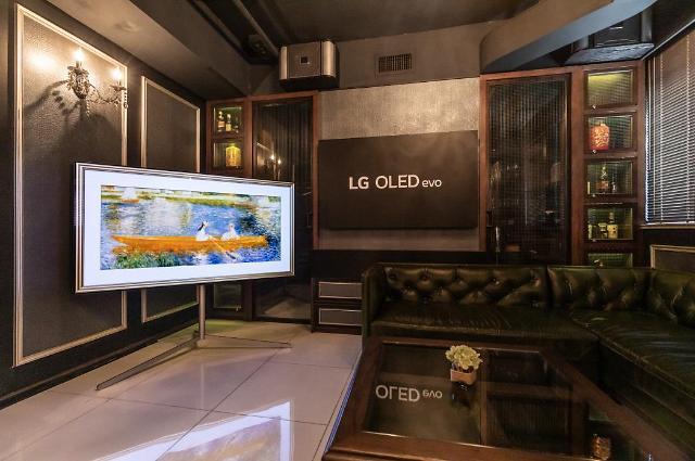 LG전자 'OLED 대세화'...에보 TV 앞세워 글로벌 시장 '정조준'