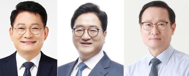 與, 오늘 새 당대표 선출…홍영표‧송영길‧우원식 승자는?