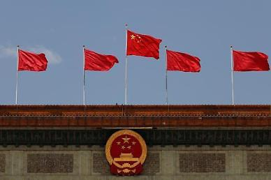 중국 올해 1분기 거시 레버리지 비율 소폭 하락
