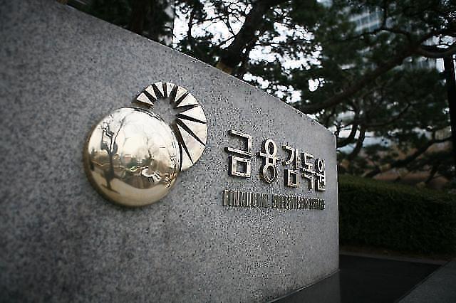 증시 불공정거래 1585건 신고 접수…금융당국 엄정 대응 천명