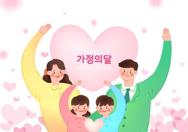 走进韩国最温馨的月份——5月家庭月