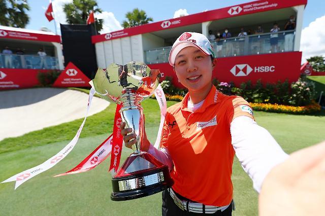 [종합] 아시아로 돌아온 LPGA, 김효주가 제패했다