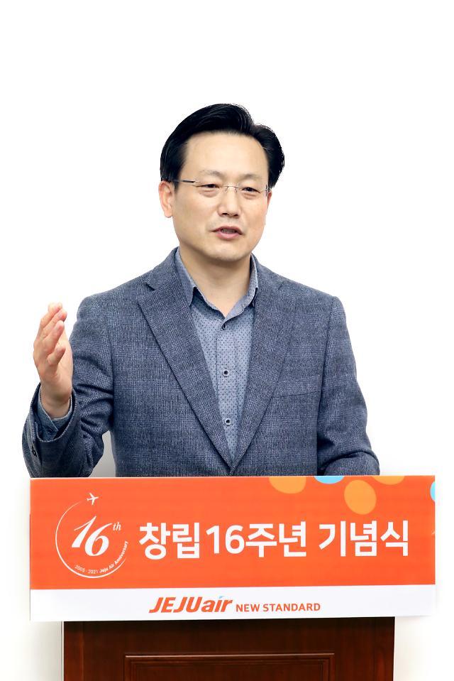 """김이배 제주항공 대표 """"당분간 단거리 노선 집중"""""""